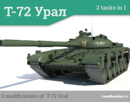 t-72 ural russian main battle tank 2 tanks in 1 3d model max