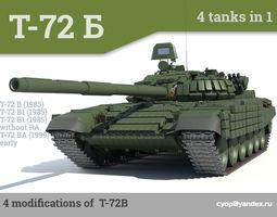 3D t-72 T-72B Russian main battle tanks 4 in 1