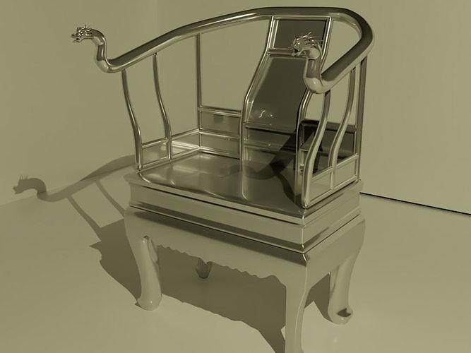 Ancient Shuri chair