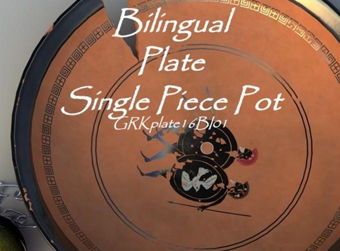 greek bilingual plate single piece pot grkplate16bi01 3d model obj lwo lw lws 1