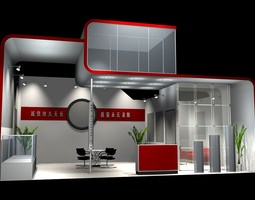 3d exhibition stand 201