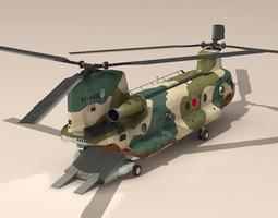 ch-47 jasdf 3d