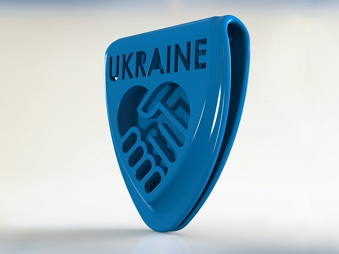 the ukrainian shield 3d model stl 1