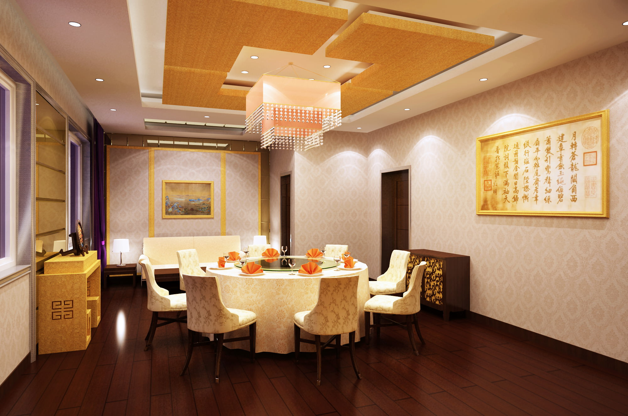 Oriental chinese style dining room 3d model max for Dining room 3d model