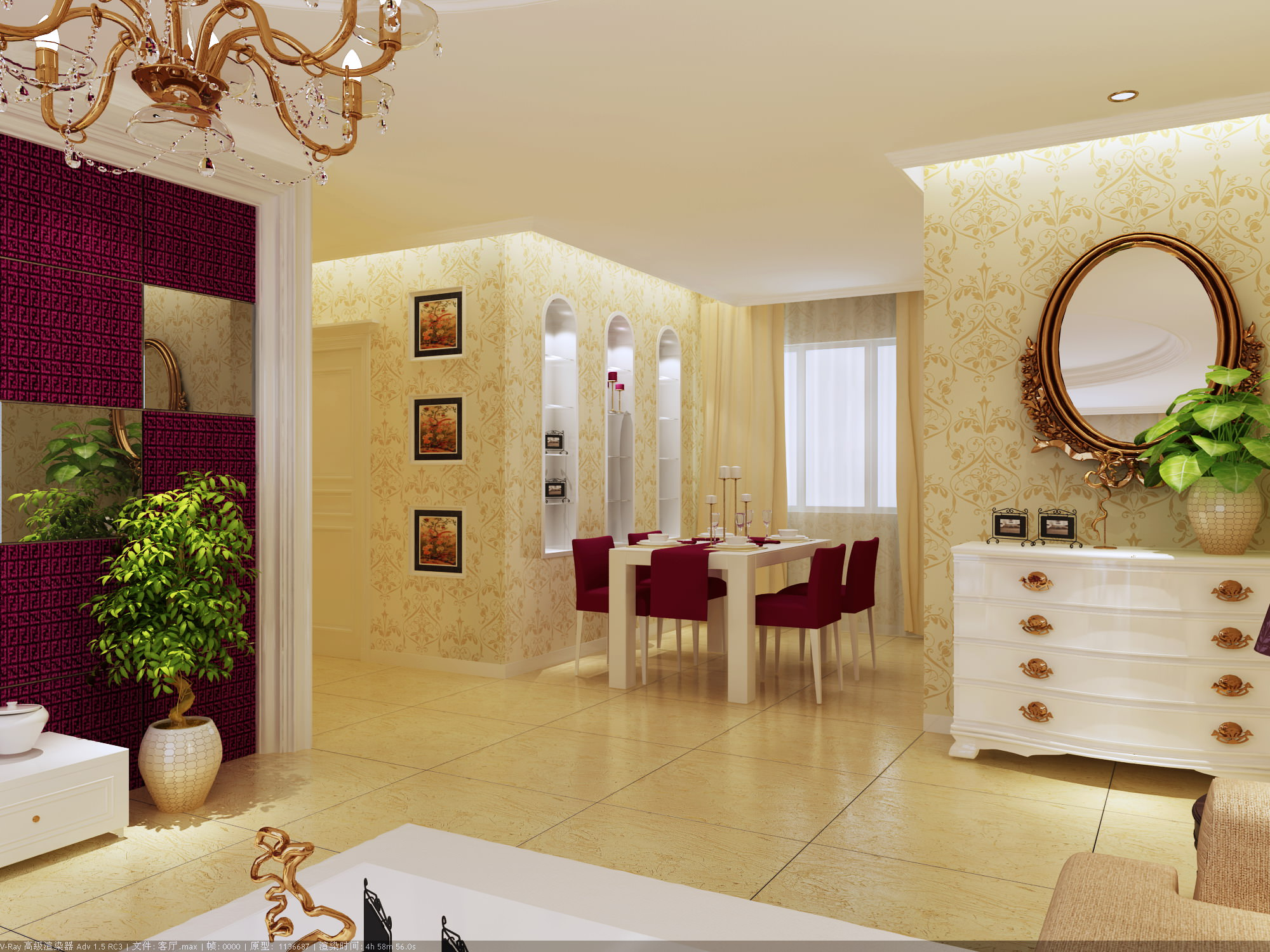 Living Room with Designer Wall and Mirror 3D model MAX