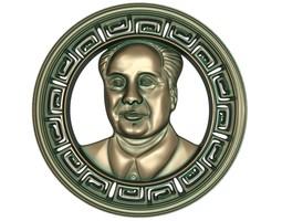 art Chairman Mao 3D asset game-ready