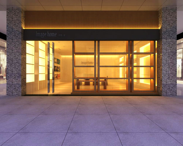 Image Home Store 3D Model MAX  CGTrader.com