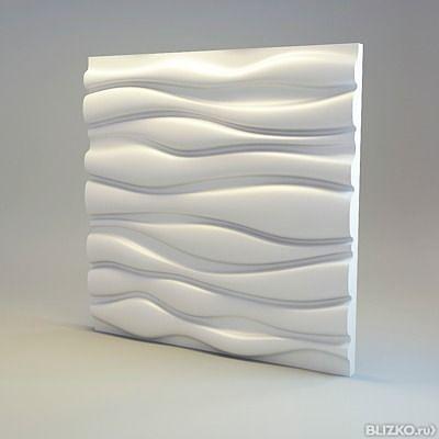 3d Wall Panel Model Max 1