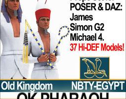 3d model ancient egypt pharaoh props poser daz