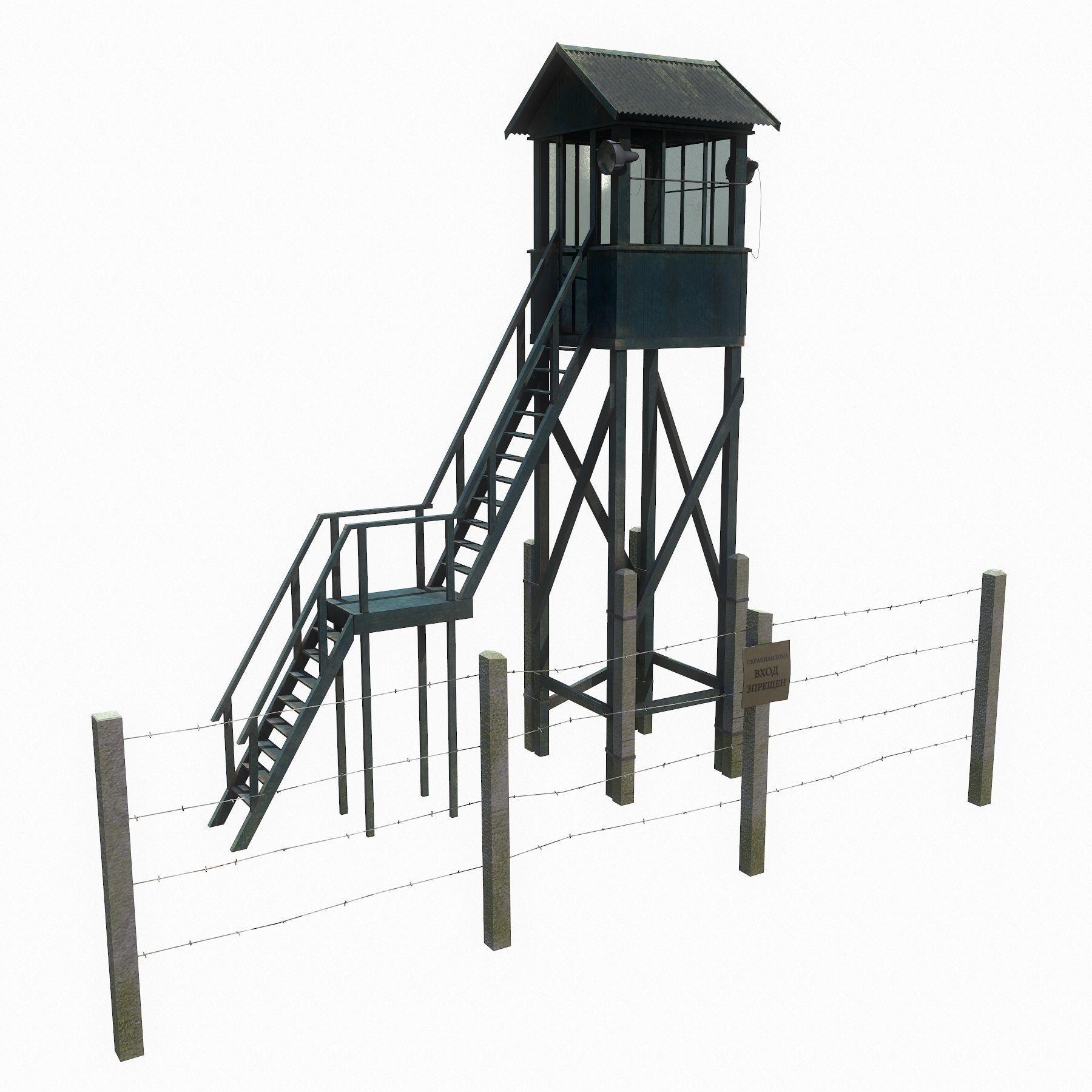 Soviet tower