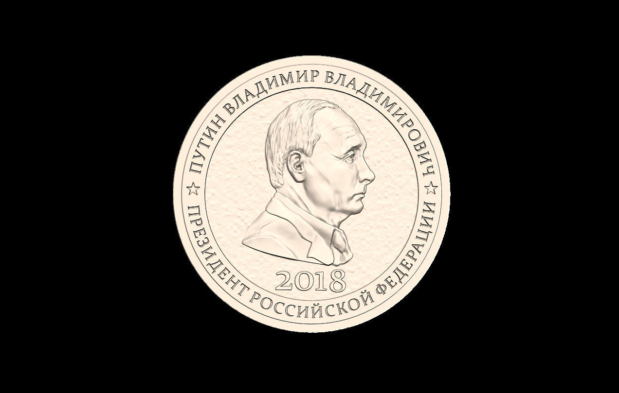 Coin of Russian presidential election results