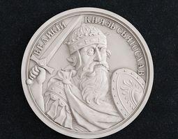 3D print model Coin Velikii Kniyaz Sviatoslav