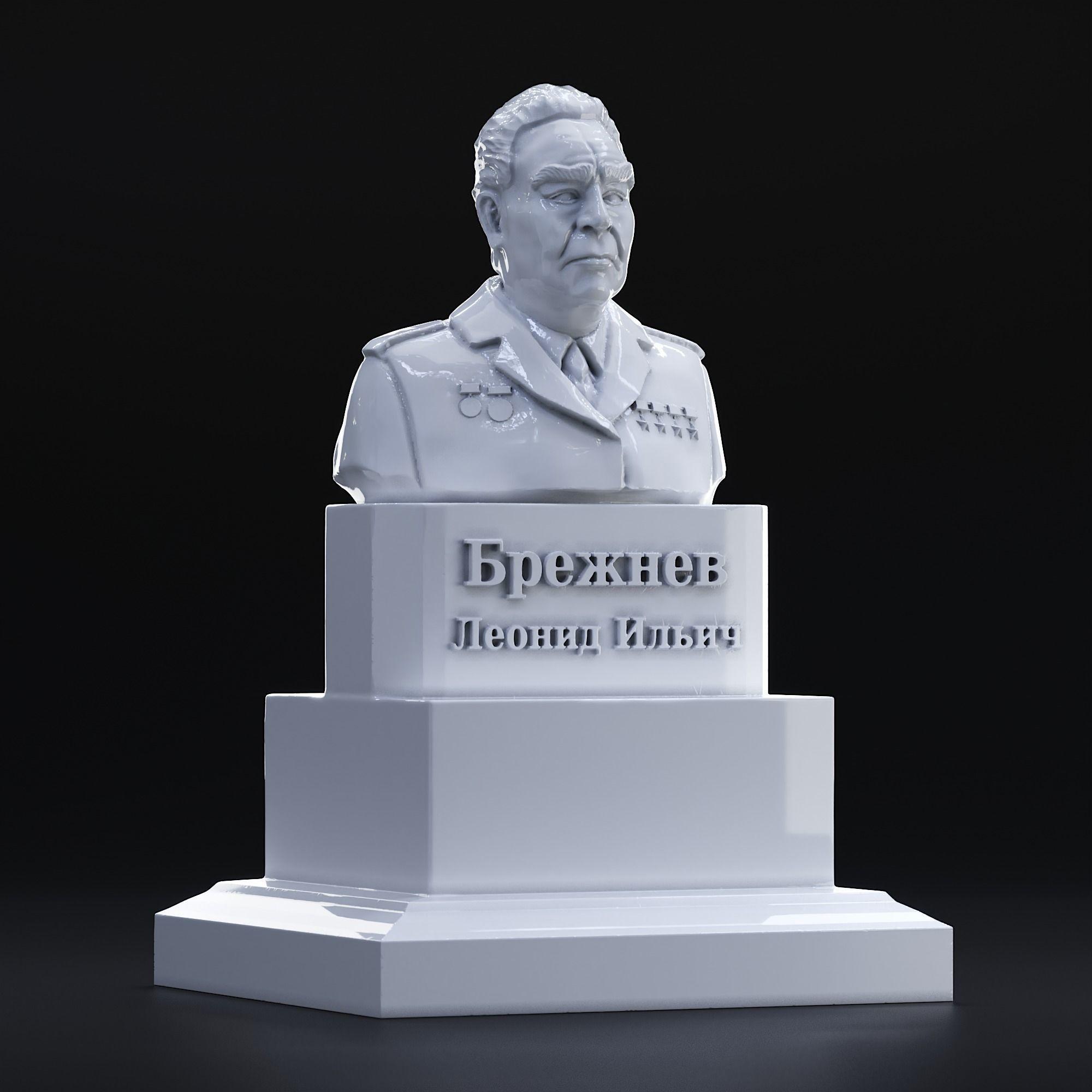 Sculpture of Brezhnev Leonid Ilyich