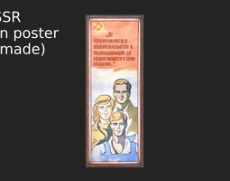 3D asset USSR agitation poster - handmade - game low poly
