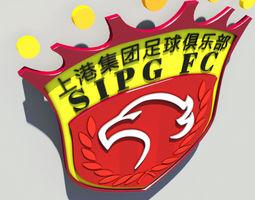 3D batch Shanghai SIPG Crest