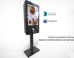 3D model self-service kiosk