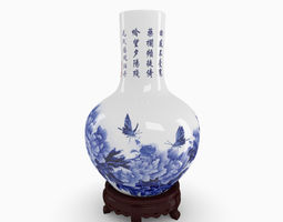 3D asset Chinese Blue and White Porcelain Vase with wood 2