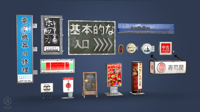 game ready japanese signs set plastic signs 02 3d model obj mtl fbx ma mb 1