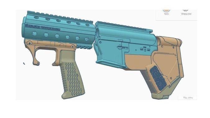 m4 ar15 m16 bullpup conversion kit 3d model stl 1