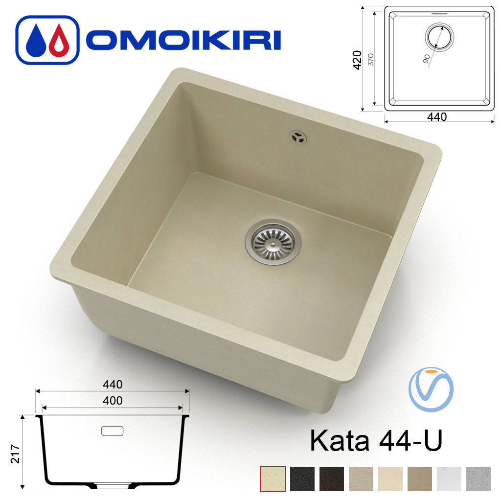 Kitchen sink Omoikiri Kata 44-U - 8 colors | 3D model