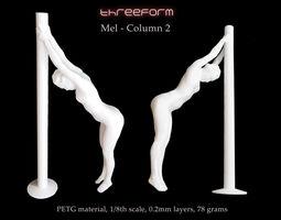 Mel - Column2 pose 3D printable model