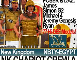 3d ancient egyptian war chariot crew nk props poser daz a