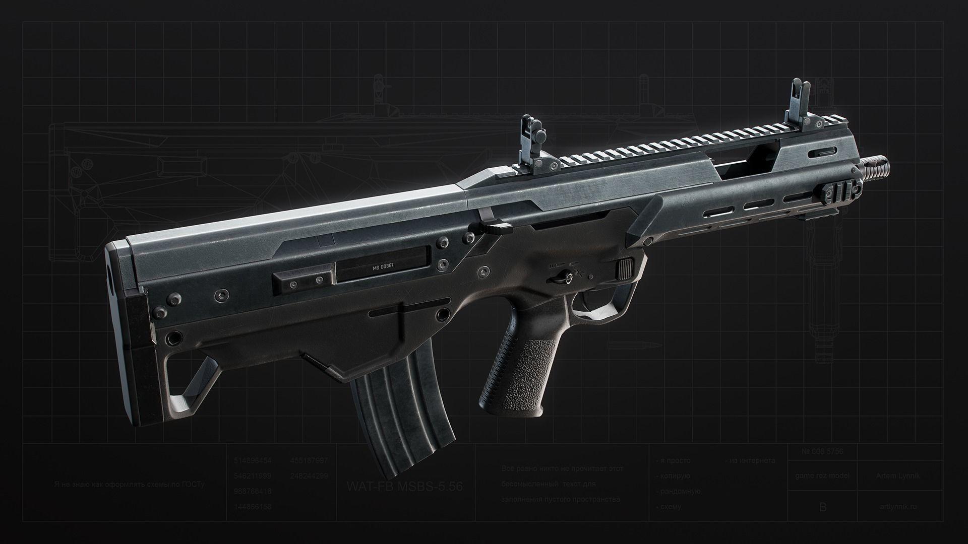 MSBS 556B Assault Rifle