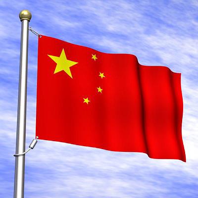chinese-flag-3d-model-obj-3ds-fbx-c4d-dx