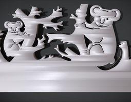 3D print model Unique Wall Ornament with Koala Ornament