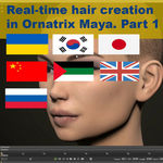 Creating Real-time hair using Ornatrix Maya and Vray. Part 1. (different languages)