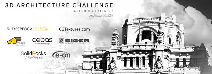 New Design Competition: 3D Architecture Challenge
